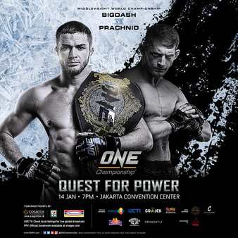 one_championship_quest_for_power_poster