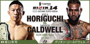 Horiguchi kontra mistrz Bellatora