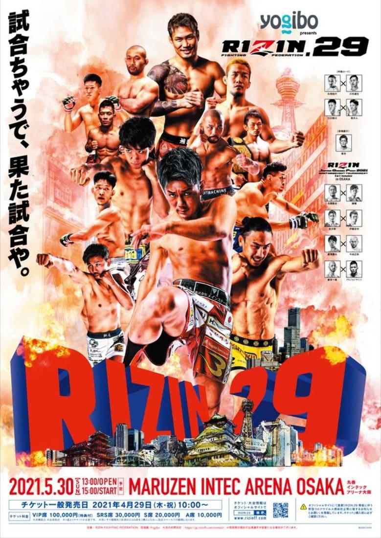 RIZIN.29 - MMA PL - MMA PL
